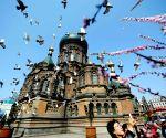 Sophia Cathedral in Harbin