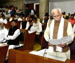 Haryana Vidhan Sabha Session