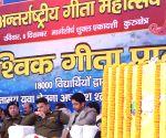 Kurukshetra (Haryana): International Gita Mahotsav - Manohar Lal Khattar