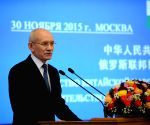 RUSSIA MOSCOW BASHKORTOSTAN PRESENTATION CHINA
