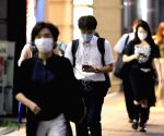 Number of seriously ill Covid patients in Japan hit second-highest ever