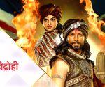 Free Photo: Hemal Dev on her warrior princess role in new show 'Vidrohi