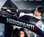Tiger Shroff, Tara Sutaria's 'Heropanti 2' locks Eid 2022 release