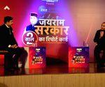 Jai Ram Thakur press conference