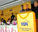Software technology park's foundation stone laid in Shimla