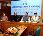 Jai Ram Thakur chairs State Planning Board meeting
