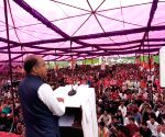 Himachal CM at BJP rally