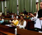 Himachal Assembly Monsoon Session