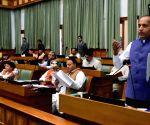 Himachal Pradesh Assembly Monsoon Session