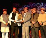 Himachal CM at International Kullu Dussehra