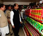 Himachal CM inaugurates Central Police Canteen