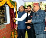 Himachal CM inaugurates development projects in Hamirpur