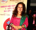 File Photos: Himani Shivpuri