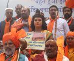 Hindu activists' demonstration
