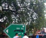 Hindu Sena blackens Babar Road signage