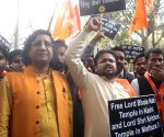 Hindu Sena's protest at Jantar Mantar