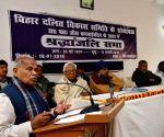 Jitan Ram Manjhi during a programme