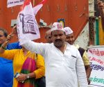 Muzaffarpur shelter home rapes - Bihar shutdown - HAM demonstration