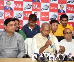 Jitan Ram Manjhi's press conference