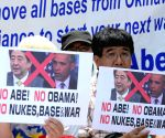 JAPAN HIROSHIMA PROTEST OBAMA VISIT