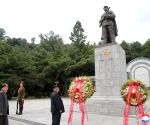 DPRK-HOECHANG-KIM JONG UN-CHINESE PEOPLE'S VOLUNTEERS