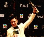 33rd Hong Kong Film Awards