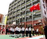 CHINA-HONG KONG-FLAG RAISING CEREMONY