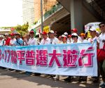 Hong Kong: People participate in a march against the Occupy Central campaign