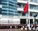 CHINA HONG KONG RETURN 19TH ANNIVERSARY