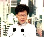 CHINA-HONG KONG-HKSAR CHIEF EXECUTIVE-FUGITIVE LAW AMENDMENTS-SUSPENSION