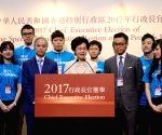 CHINA HONG KONG CHIEF EXECUTIVE ELECTION LAM CHENG YUET NGOR