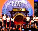 CHINA HONG KONG ALIBABA LISTING DEBUT HKEX