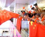 CHINA HONG KONG RESIDENTS AMOY PLAZA