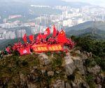 CHINA HONG KONG RESIDENTS LION ROCK