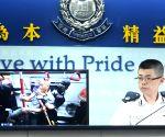 CHINA HONG KONG POLICE PRESS CONFERENCE