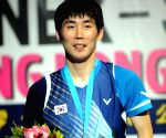 Hong Kong: Yonex-Sunrise Hong Kong Open Badminton Tournament