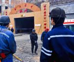 A gas explosion occurred at the Baiyanggou coal mine