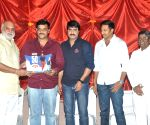 50 days function of film Loukyam