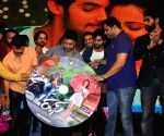 'Rough' -  audio release function