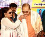 Krishna 50 Years Acting Career Celebrations
