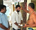 Nara Rohit's movie launch