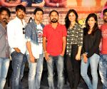 'Ala Ela' Press Meet