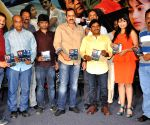 'Andala Chandamama' - audio launch