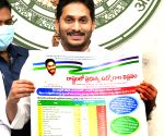 Hyderabad : Andhra Pradesh Chief Minister  YS Jagan Mohan Reddy has announced that 10,143 jobs will be recruited this financial year in Hyderabad.