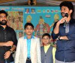 Audio launch of film Dana Veera Soora Karna