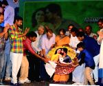 Audio launch of film Ee Varsham Sakshiga