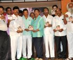 Audio launch of film Omlet