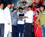 Audio launch of film Yevariki Yavaru