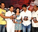 Audio launch of Telugu film Meera