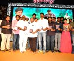 Audio launch of telugu movie Tungabhadra